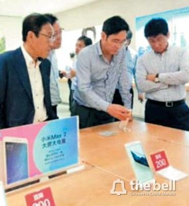 Vice-président de Samsung dans un magasin en Chine