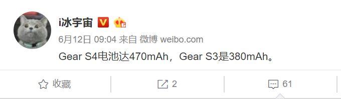 Gear S4 Batterie