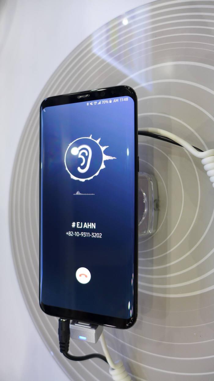 Prototype de smartphone avec haut-parleur intégré à l'écran