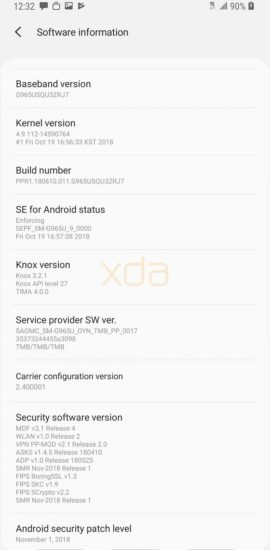 Android 9 Pie Bêta Galaxy S9