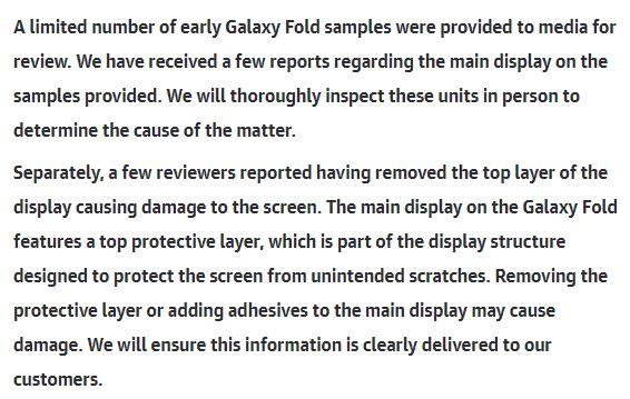 Déclaration de Samsung à propos du Galaxy Fold
