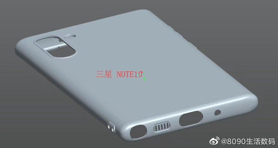 Rendu 3D Coque du Galaxy Note 10