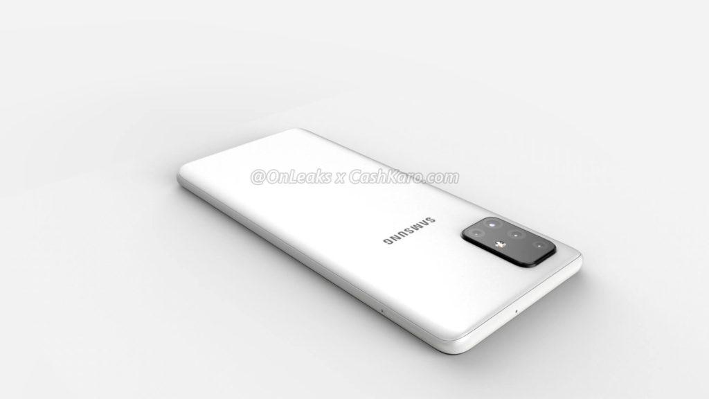 Le Galaxy A71 Rendu