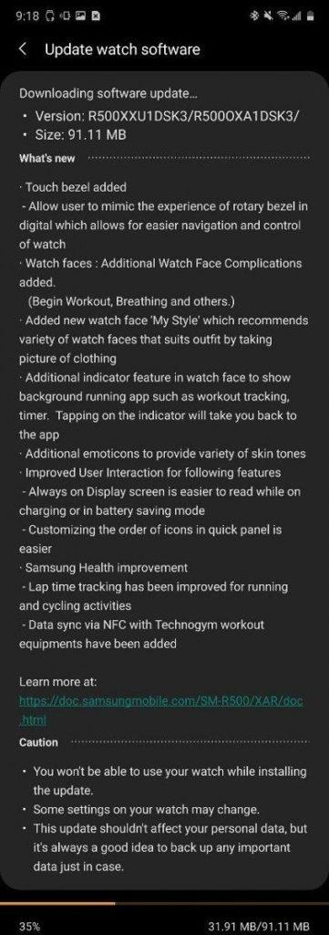 Mise à jour Galaxy Watch