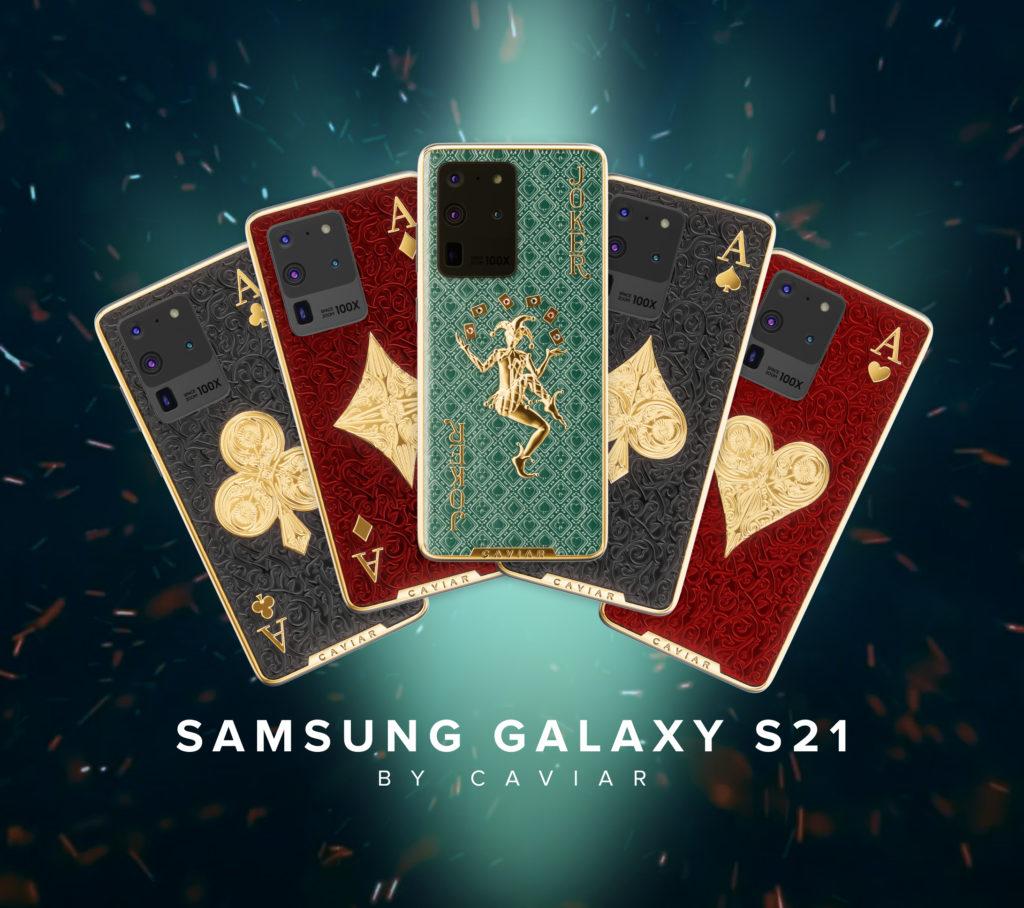 Galaxy S21 by Caviar