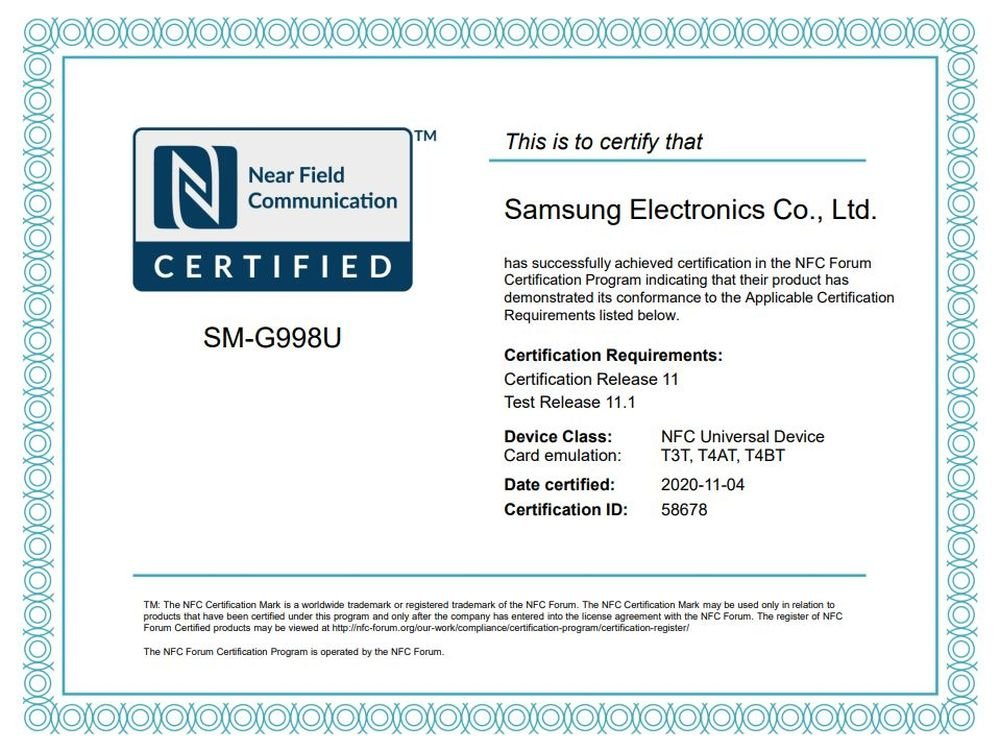 Certification Galaxy S21 Ultra